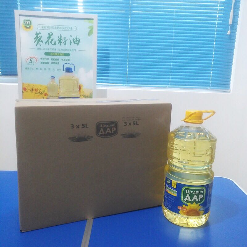 100% sunflower seed oil, no lampblack high purity household edible oil! 5L * 3 Ukraines local hot brands