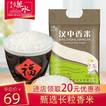 """气象专家竺可桢说""""汉中是中国水稻生长最适"""