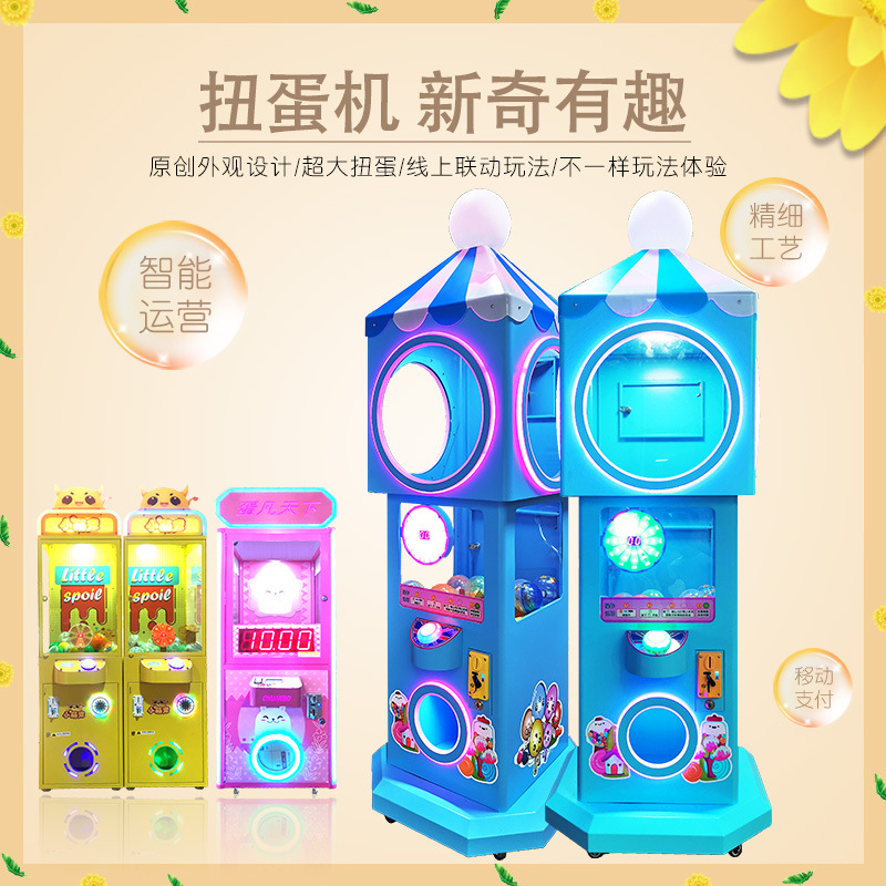 Игровые автоматы Артикул 637532322100