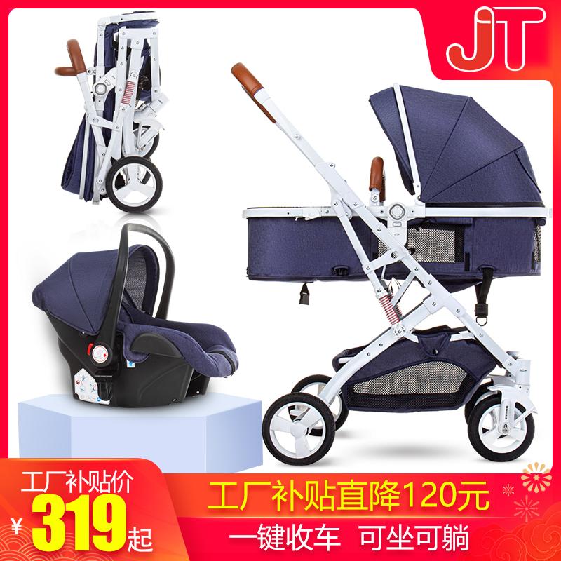 金童越婴儿推车双向轻便高景观可坐可躺避震折叠新生宝宝手推童车