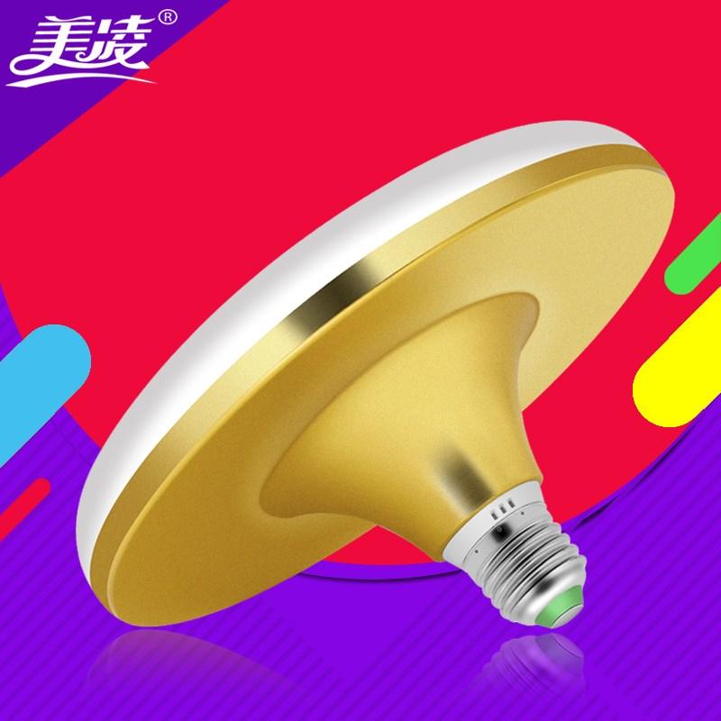 Светодиодные индикаторы свет Супер-яркая летающая тарелка с пузырьками свет Экономия энергии винта E27 свет Источник освещения цеха