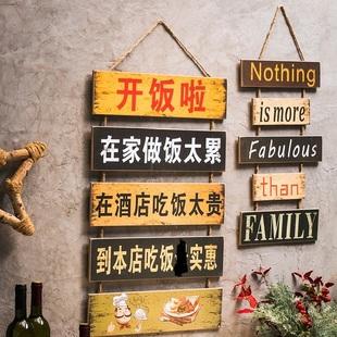 店铺装饰挂牌服装餐饮快餐小吃火锅店面饭店墙面装饰挂件墙壁挂饰