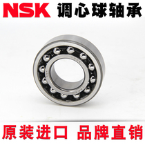 Original imported Japanese Nsk 2202 size 15*35*14 double row centering ball bearing double volleyball bearings