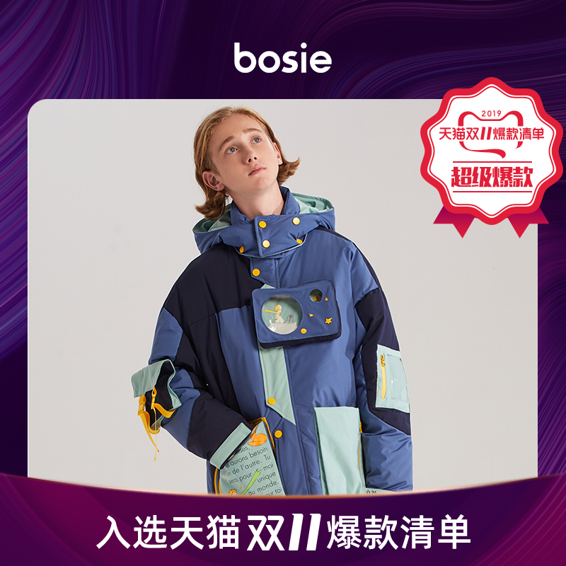 bosie down jacket 2021 male hot style little prince joint couple national tide brand jacket short winter 7032