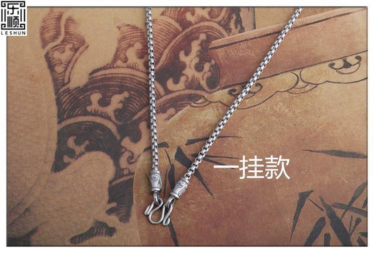 Буддийские принадлежности Артикул 618581349199