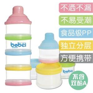 奶粉盒便攜式外出攜帶嬰兒分盒迷你奶粉格四層四格分裝密封罐兩用