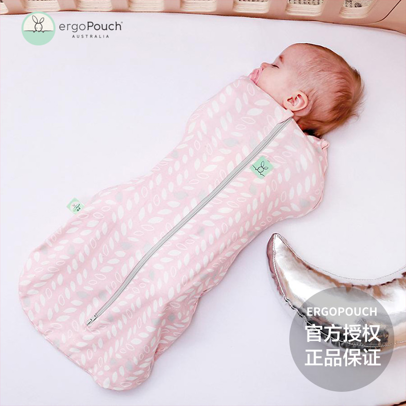 Ergopouch sleeping bag baby in spring and autumn and winter
