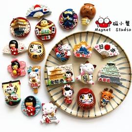 日本冰箱贴旅游纪念东京京都大阪国外景点装饰立体3d个性创意磁贴图片