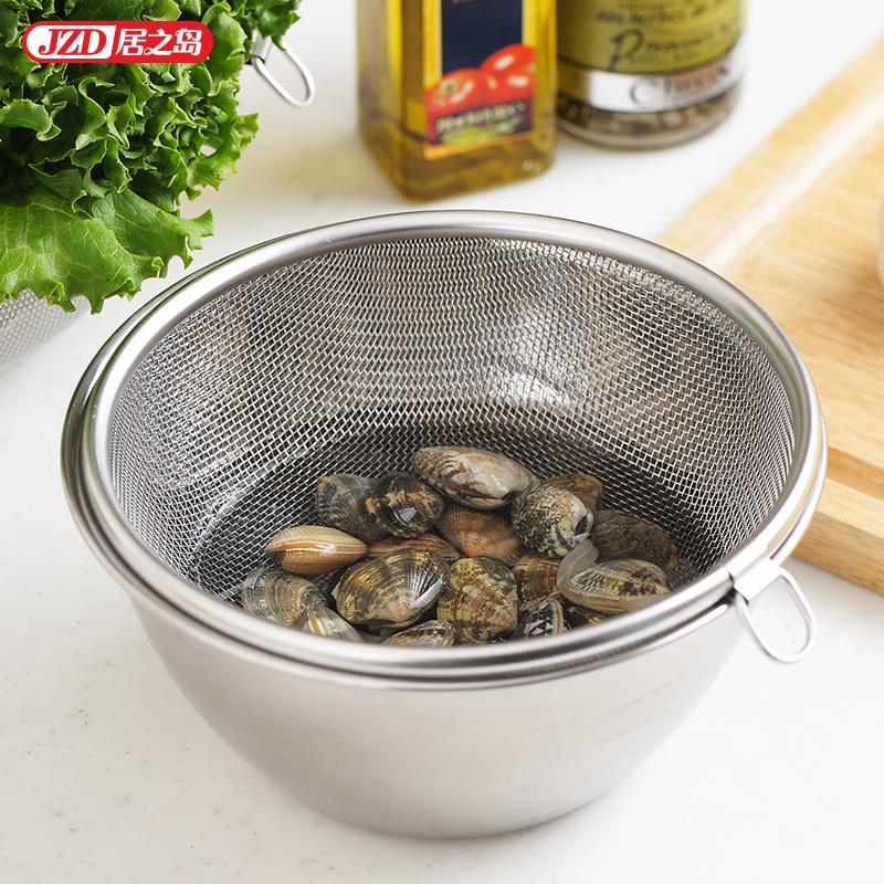 日本进口304不锈钢盆家用厨房圆形洗菜沥水淘米篮水果网格漏盆子