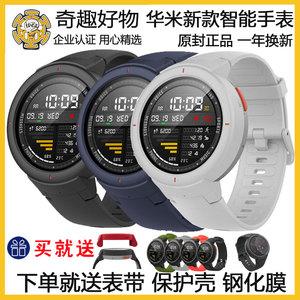 领30元券购买AMAZFIT华米智能手表3NFC可打电话运动手表 小爱心率监测离线支付
