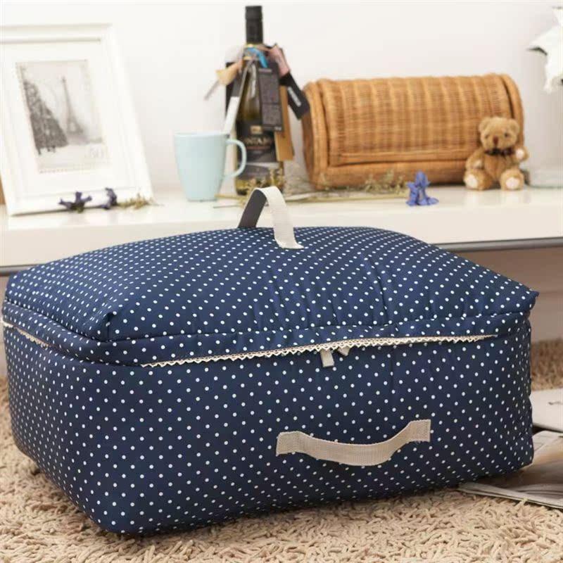 宅美 超大号可洗棉被整理袋 被子衣柜袋牛津布衣物整理箱收纳整理