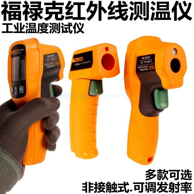 Thermometer f62max infrared point temperature gun infrared high precision mt4maxf59 thermometer fluke