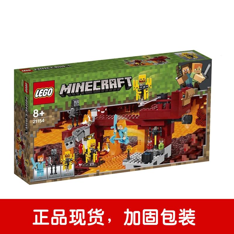 现货 LEGO乐高 我的世界系列 21154 大战烈焰人 2019新款(用1元券)