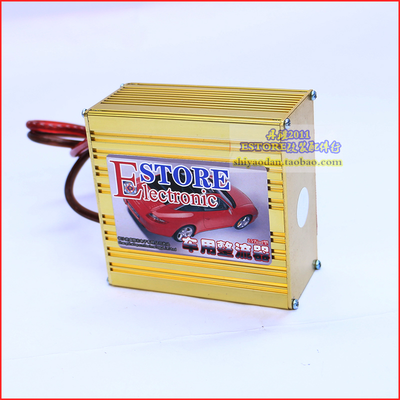 Automobile electronic rectifier voltage regulator economizer to increase light and speed, save fuel, enhance power and improve ignition capacitor