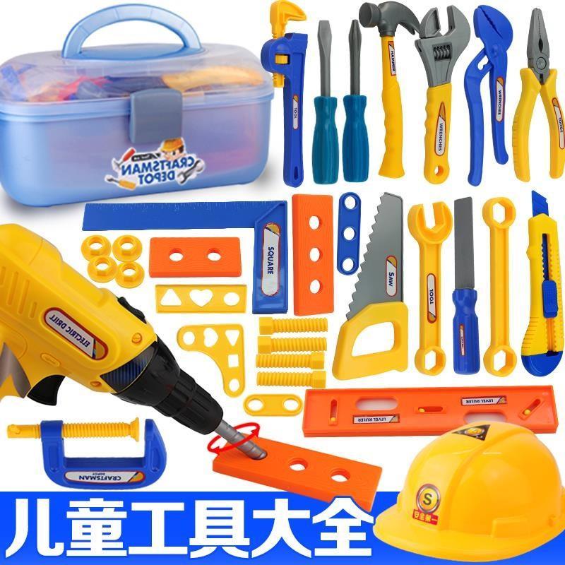 工具钳子儿童工具箱玩具套装生日礼物小孩女孩锤子仿真巴布工程师