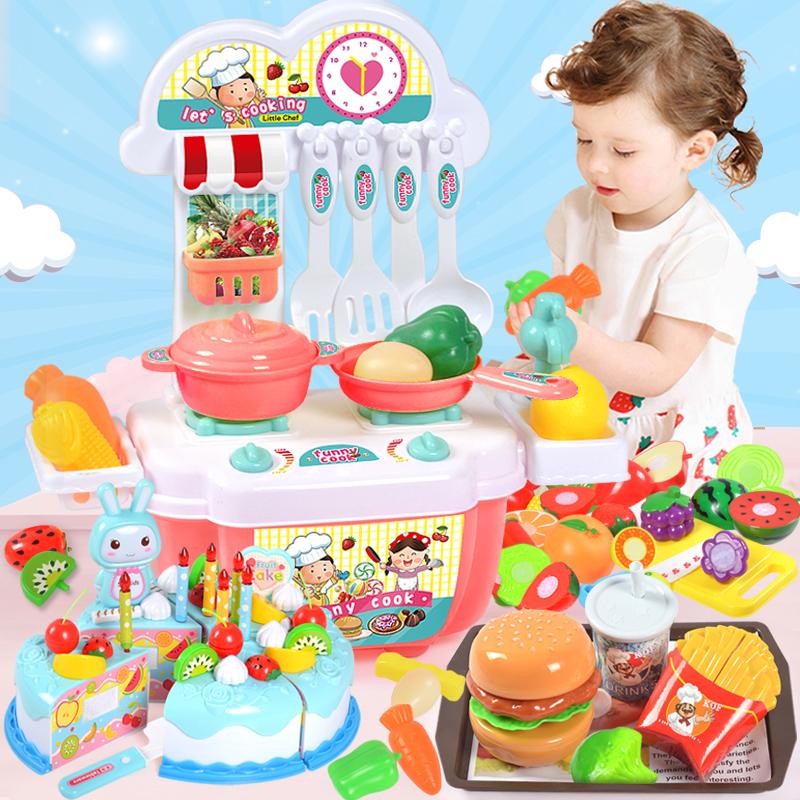 儿童做饭烧菜煮菜办过家家仿真烹饪魔幻厨房小厨师玩具套装组合女热销30件正品保证