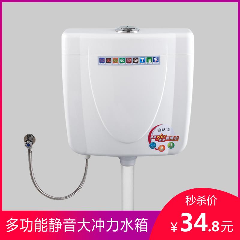 衛生間馬桶蹲便器沖水箱廁所抽水箱家用壁掛式大沖力便池蹲坑節能