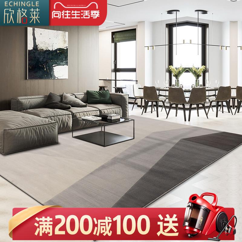 欧式ins客厅简约现代卧室茶几毯好用吗