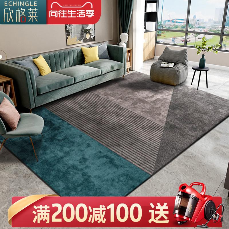 客厅现代简约几何图案卧室风茶几毯能入手吗