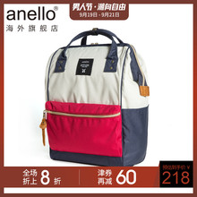 Anllo Hot Selling Letian ins Net Hong Leaves Home Mother's Bag Shoulder Backpack Men and Women's Bag 0193A Medium Size