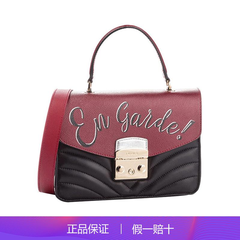 FURLA芙拉女包2018年经典小方包手提单肩锁扣包斜挎包内在美同款
