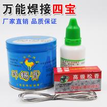 工业级氯化锌电池级氯化锌量大优惠全国快递包邮98氯化锌高含量
