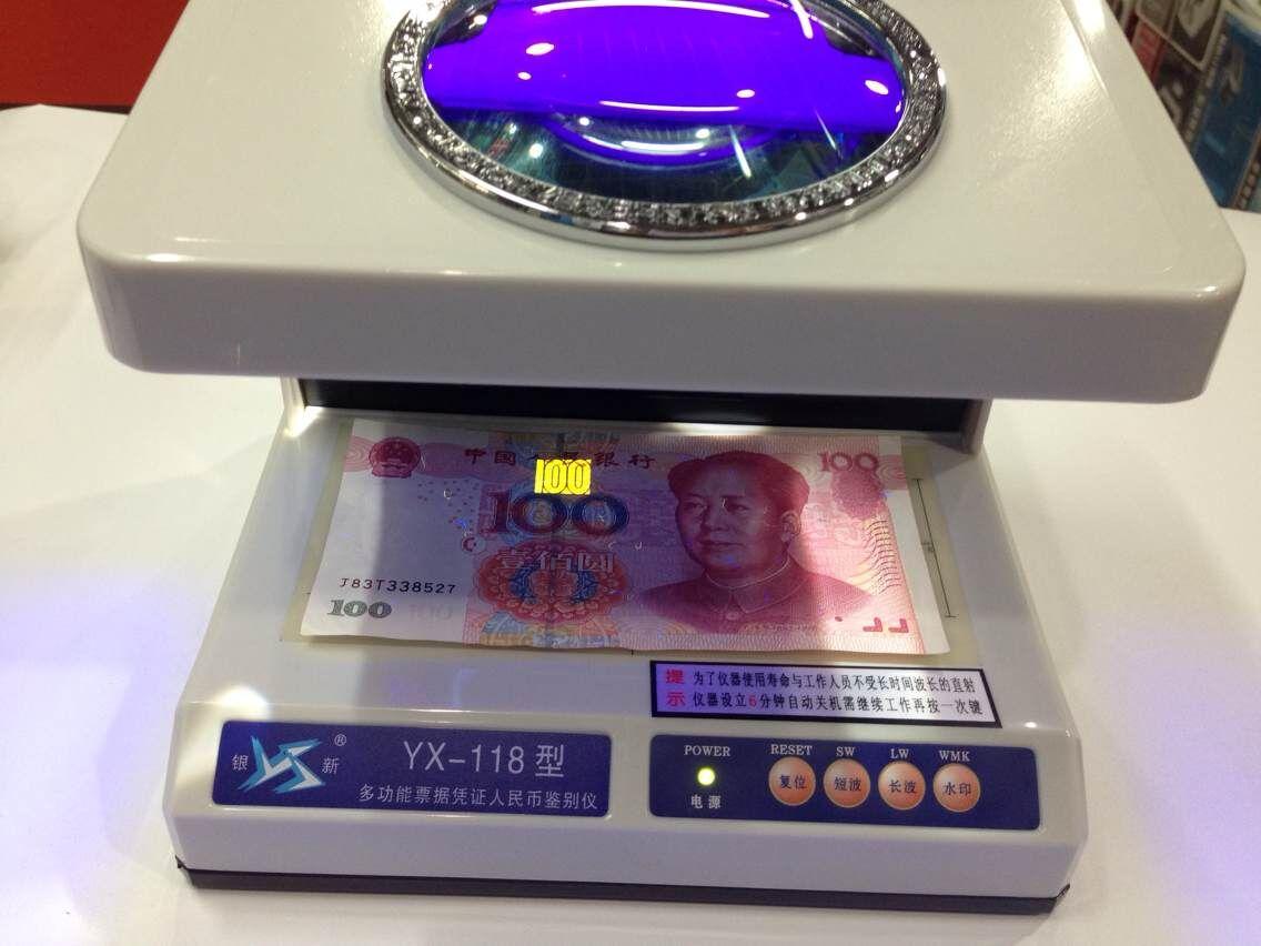 Китайские деньги Артикул 610209902383