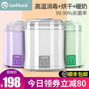 婴儿奶瓶消毒器带烘干机暖奶器三合一多功能宝宝专用蒸汽锅柜恒温