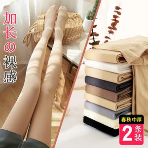 加长光腿神器高个子打底肤色连裤袜