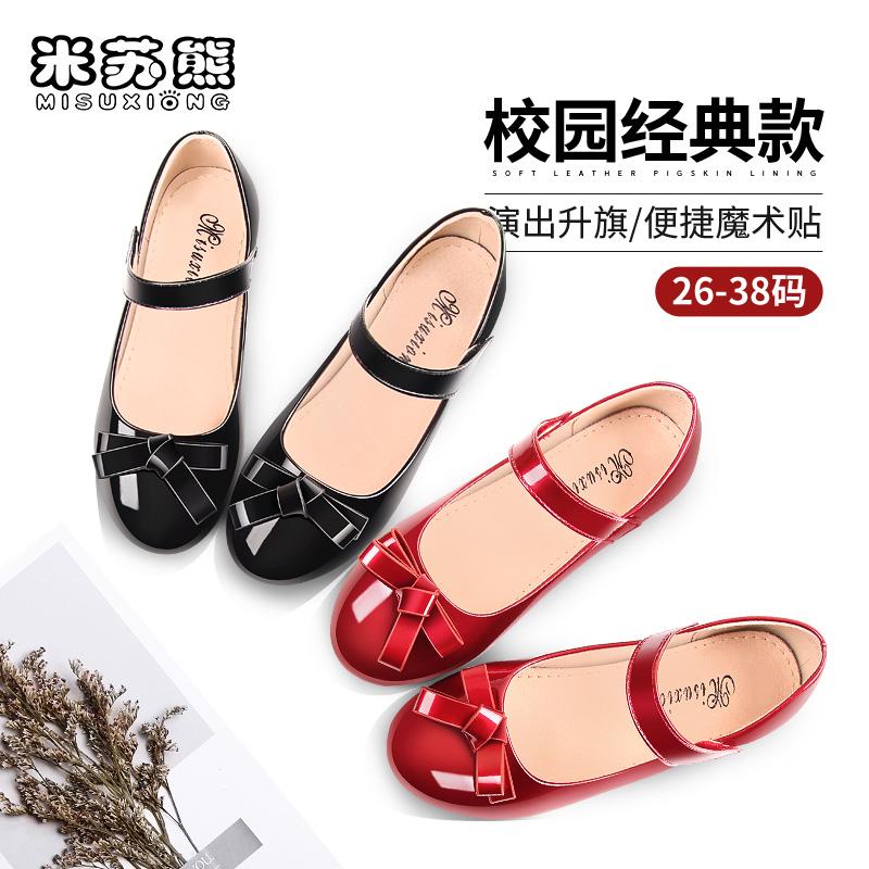 米苏熊儿童黑色女童皮鞋公主鞋春秋新款软底英伦风表演出学生单鞋