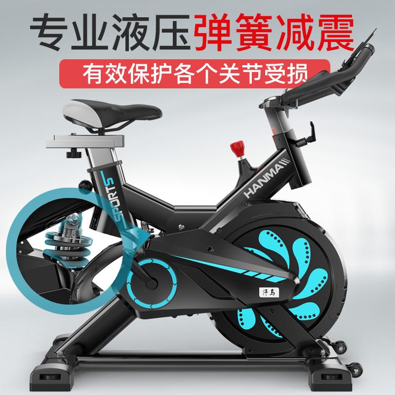 高档汗马动感单车超静音家用室内健身车健身房器材减肥脚踏运动自
