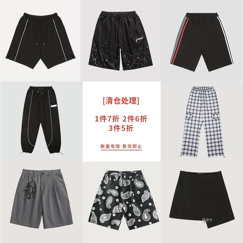 限时打折  一件7折两件6折三件5折  先到先的 裤子 短裤 工装裤