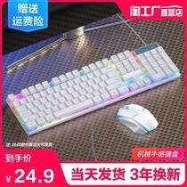 双色键帽二色成型耐磨十字轴104ABSPBT键帽机械键盘通用