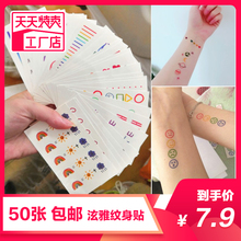 50 Panyafeng tattoos with waterproof and durable inspections for men and women