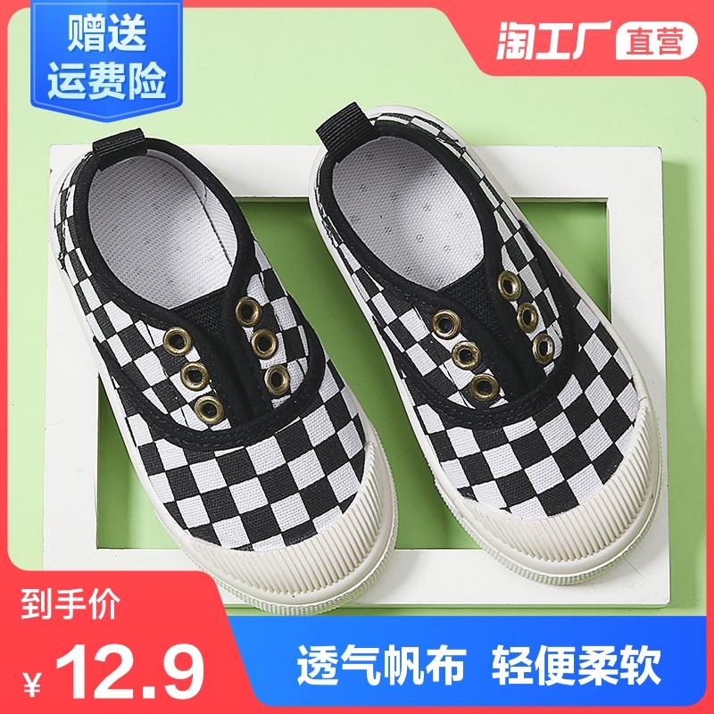 一脚蹬春秋款透气低帮防滑帆布鞋质量好不好