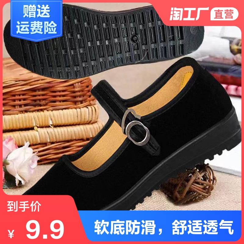 2021夏季新款布鞋老北京布鞋女单鞋平底鞋防滑舞蹈鞋工作鞋妈妈鞋