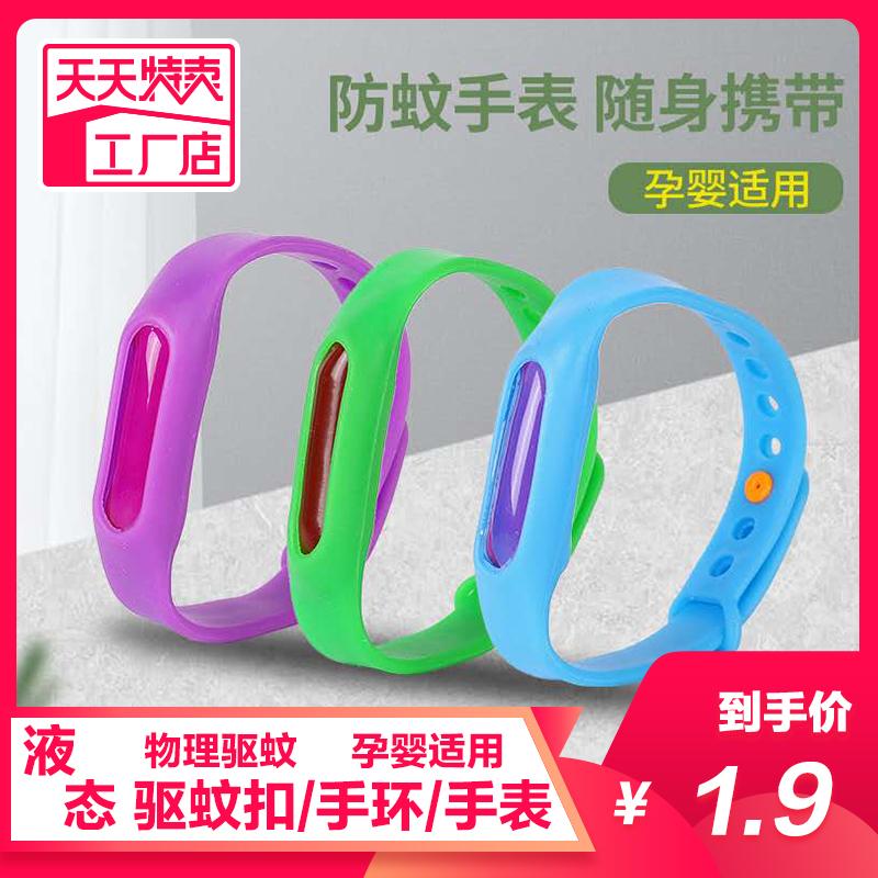 Спортивные часы Артикул 614270172518