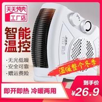 海尔取暖器家用暖风机立式电暖风浴室热风电暖器小型节能省电暖气
