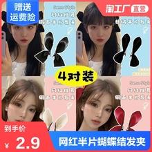 韩国智秀同款半片式小蝴蝶结发夹女Jisoo发卡少女INS头饰边夹发饰