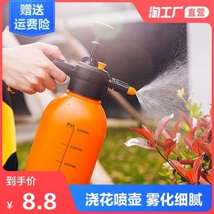 压力消毒喷壶浇花家用园艺植物气压式 喷雾瓶器浇水壶洒水壶喷水壶