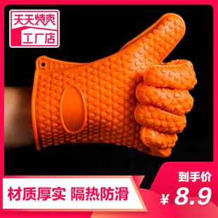 硅胶厨房防烫隔热烤箱专用手套微波炉烘焙手套加厚耐高温防热家用品牌