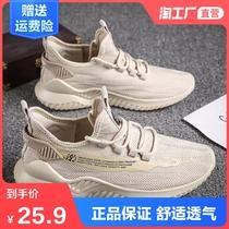 男鞋2021新款春夏季运动休闲跑步男士老爹青少年潮鞋潮流时尚单鞋