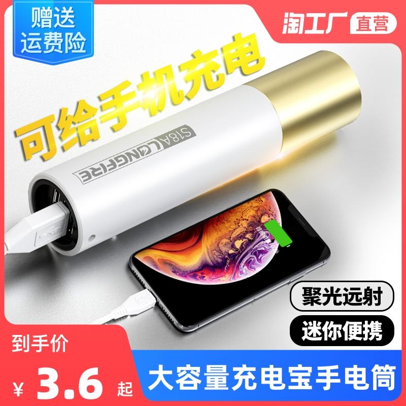 【新用户专属】LED手电筒强光超亮多功能便携氙气灯迷你家用户外