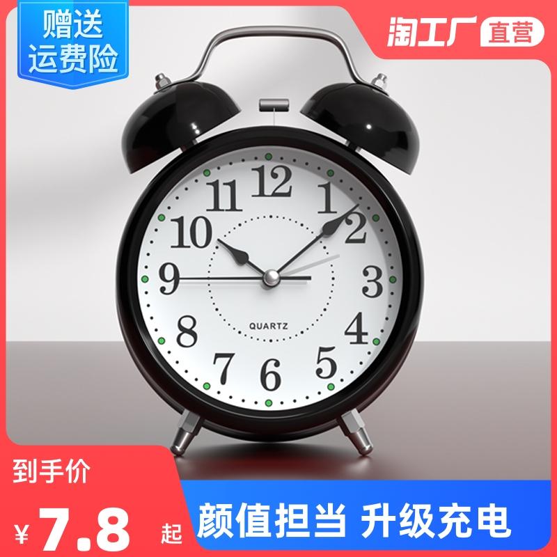 闹钟学生用2021新款起床器神卧室床头儿童小电子表女孩时钟专用男