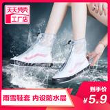 雨鞋套男女鞋套防水雨天防滑脚套加厚耐磨成人防水防雨雪硅胶鞋套