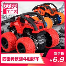 新款益智惯性四驱越野车儿童男孩耐摔模型车玩具车小汽车宝宝礼物图片