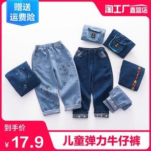 2020新款秋冬洋气中大童长裤牛仔裤