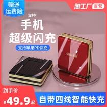 充电宝50000毫安自带线适用苹果华为超薄小巧便携1000000超大量