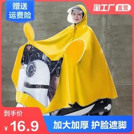 电动电瓶摩托车骑行雨衣单人双人加大加厚男女长款全身防暴雨雨披