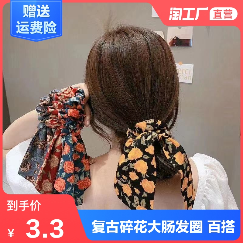 Retro cross flower large intestine hair ring South Korea Dongda Gate large intestine leather case network red wave point love heart Sear head rope hair accessories